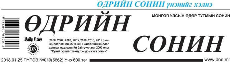Rcyv7.jpg